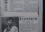 """""""这是中国有史以来最好的爵士音乐节,却已远离我们十四年。曾经参与过这个历史性爵士节的人们有什么记忆呢?"""""""