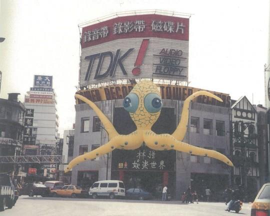 林强不肯做宣传,公司只好派封面的章鱼去助力