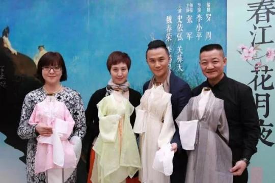 主演魏春荣、史依弘、张军、李鸿良手捧服装人偶(由左至右)