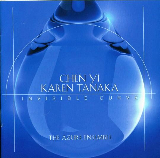 Tanaka - Frozen Horizon