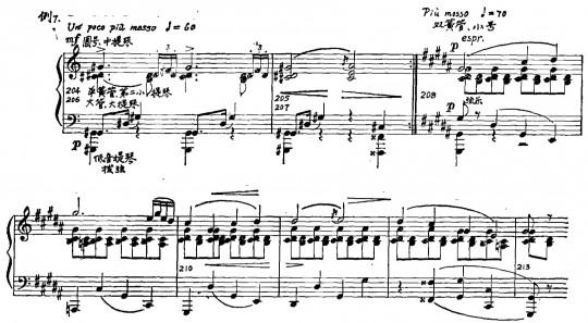 4. II. second theme