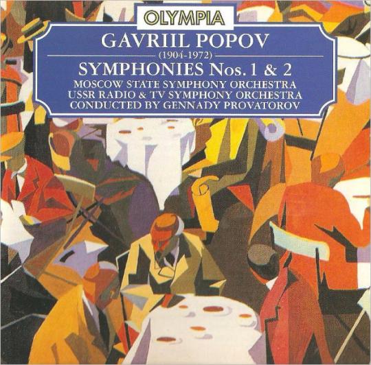 popov-1