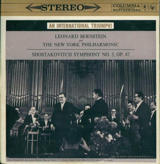 shostakovich-5