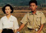 如果讀者想從這兩篇文章中看到什麼我對台灣電影甚至說是華語電影ˋ的愛,很抱歉,欠奉。另外的小提醒,讀第二篇拉片時,建議佐以影片回放。